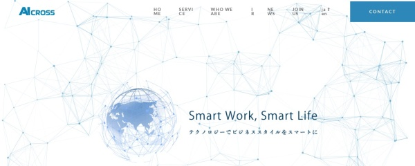 Screenshot of aicross.co.jp