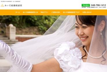 Screenshot of aida-kekkon.com