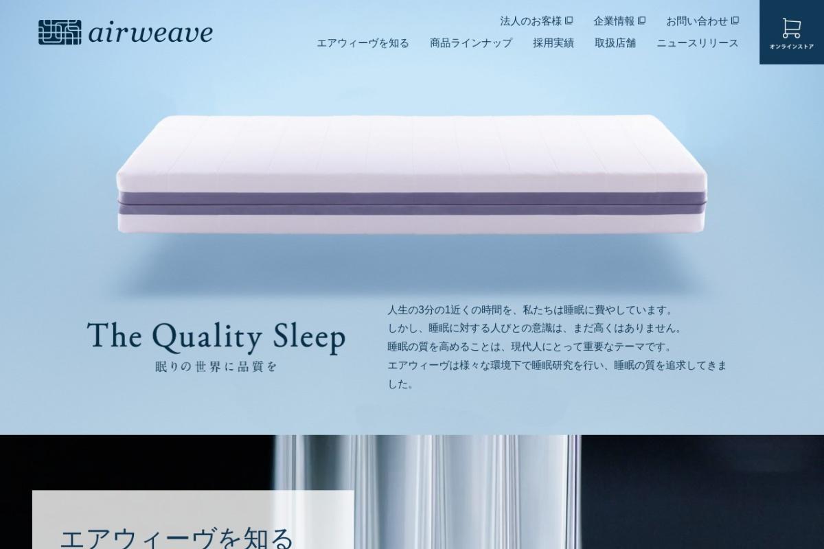 Screenshot of airweave.jp