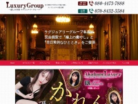 Screenshot of akabane.uenoluxury.com