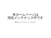 車庫証明専門サイト