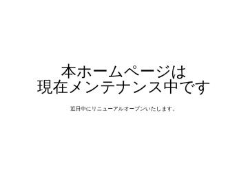 外国人起業・経営管理ビザ専門サイト
