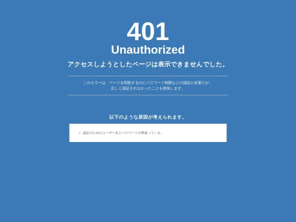 Screenshot of aki-yama.com