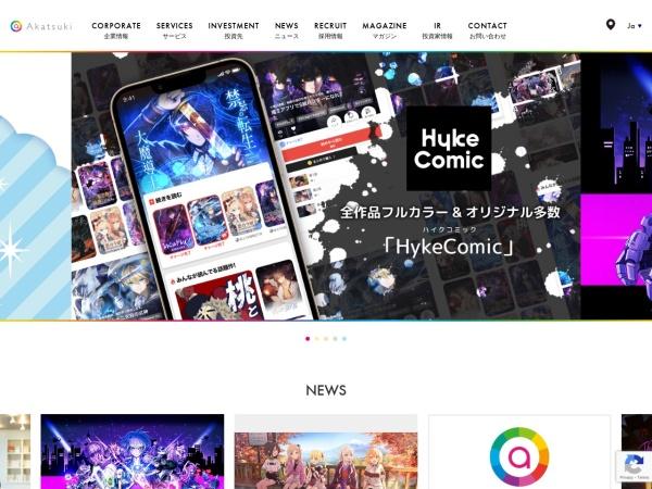 Screenshot of aktsk.jp