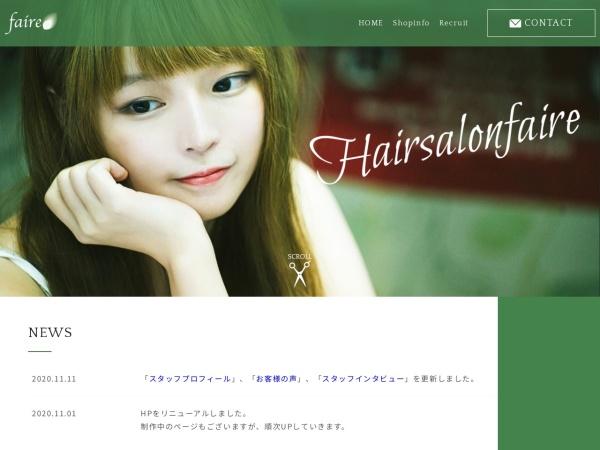 Screenshot of alice-et-faire.com
