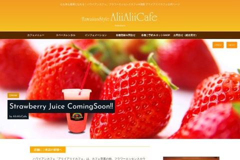 Screenshot of aliialiicafe.com