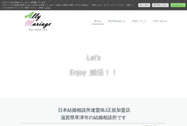 Screenshot of allymariage.jimdofree.com