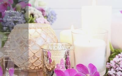 Screenshot of aloma-lor.com