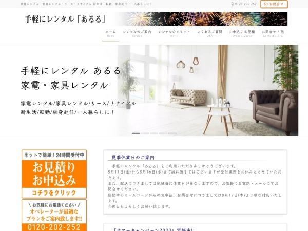 Screenshot of alulu.jp