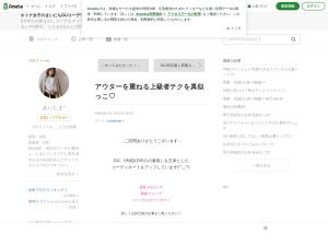 https://ameblo.jp/aitama-pf/entry-12440630088.html