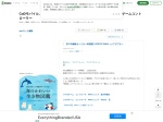 https://ameblo.jp/apple4ipad2/entry-11345278935.html