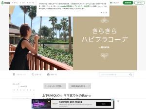 https://ameblo.jp/azuuu21/entry-12440595634.html?adxarea=hj63M