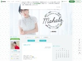 https://ameblo.jp/ishiharakaori-0806/entry-12337142993.html