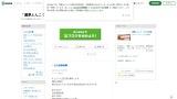https%3A%2F%2Fameblo - 中華そば かなで春日原店がリニューアルオープン 実際に行ってきた