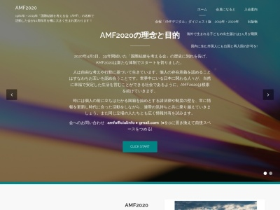 Screenshot of amf2020.net