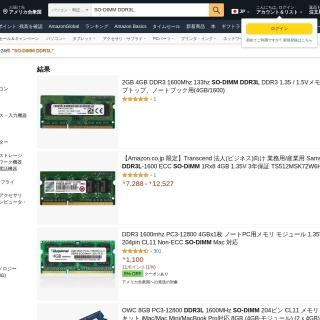 2万円台のベアボーンだが拡張性が高い「LIVA Z」 7