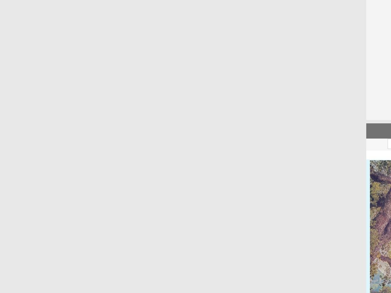 Screenshot of anattour.co.il