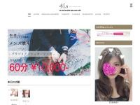 Screenshot of andls-salon.com