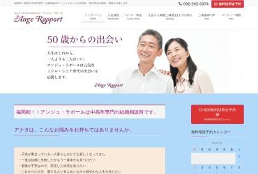 Screenshot of angerapport.com