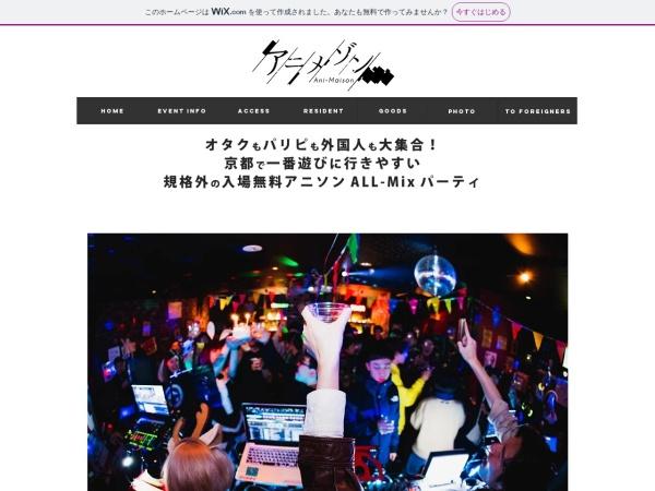 Screenshot of animeevent.wixsite.com