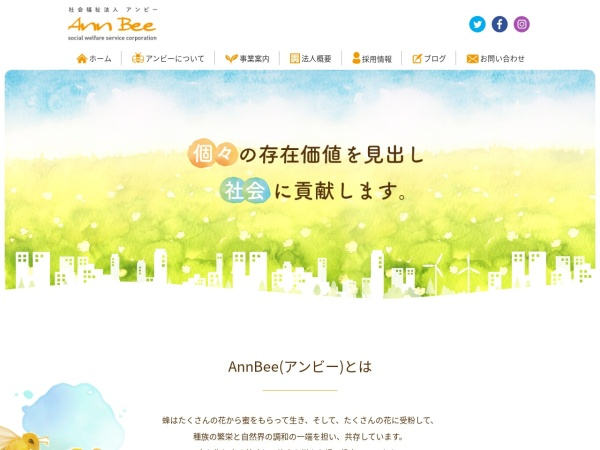 Screenshot of annbee.or.jp