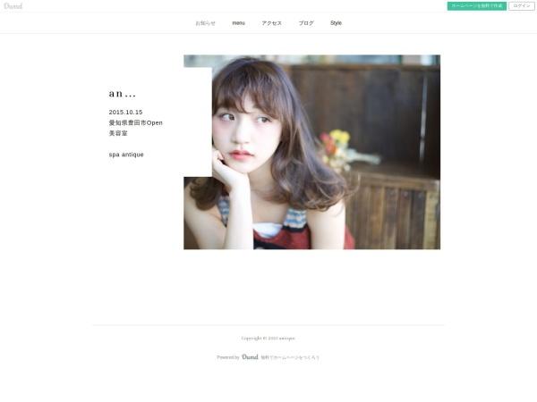 Screenshot of antique.shopinfo.jp