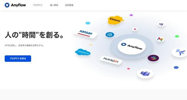 Screenshot of anyflow.co.jp