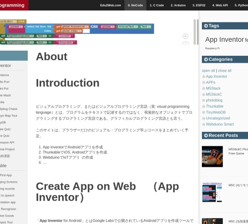 Screenshot of app.edu2web.com