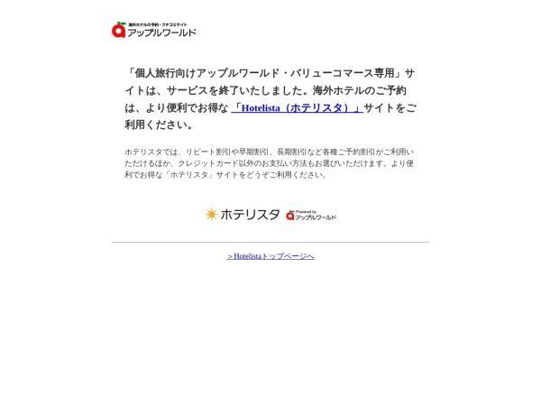 Screenshot of appleworld.com