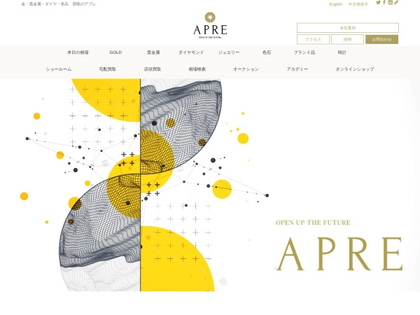 Screenshot of apre-g.com