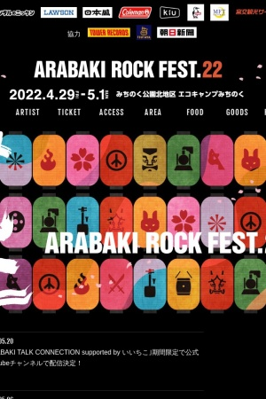 Screenshot of arabaki.com