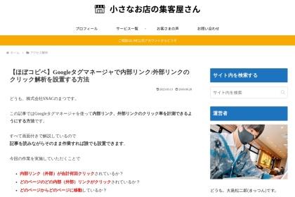 Screenshot of arata01.info