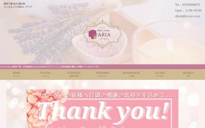 Screenshot of aria-azabu.com