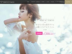 Screenshot of aroma-burjal.tokyo