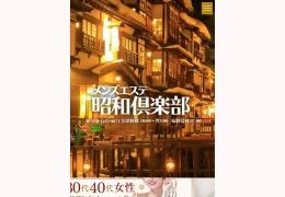 Screenshot of aroma-este.jp