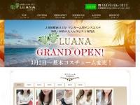 Screenshot of aroma-luana.com