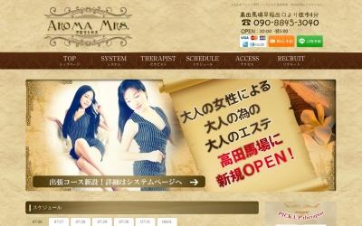 Screenshot of aroma-mrs.com