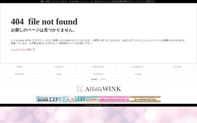 Screenshot of aroma-wink.com