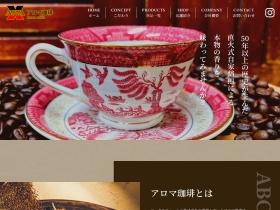 https://aromacoffee.co.jp/