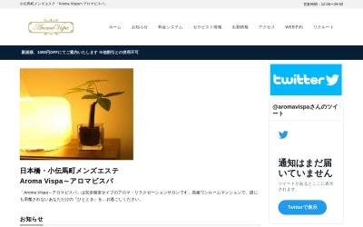 Screenshot of aromavispa.com