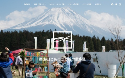 Screenshot of asagiri-foodpark.com