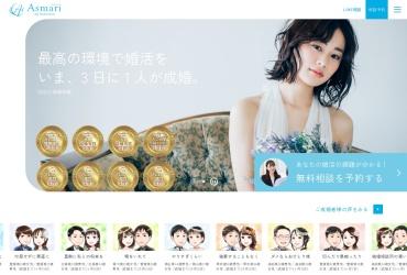 Screenshot of asmari.jp