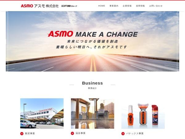 Screenshot of asmo.ne.jp