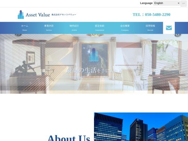 Screenshot of asset-v.co.jp