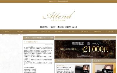 Screenshot of attend-shiodome.com