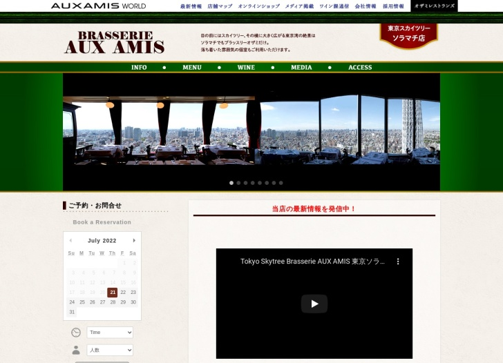 Screenshot of auxamis.com