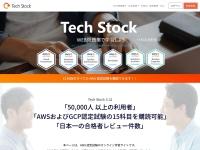 Screenshot of aws.koiwaclub.com