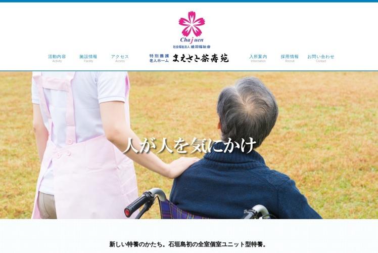 Screenshot of ayapani.net