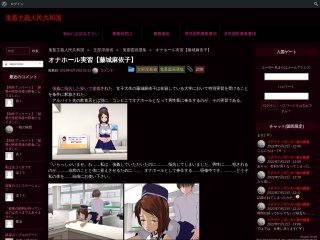Screenshot of b-crystal.org