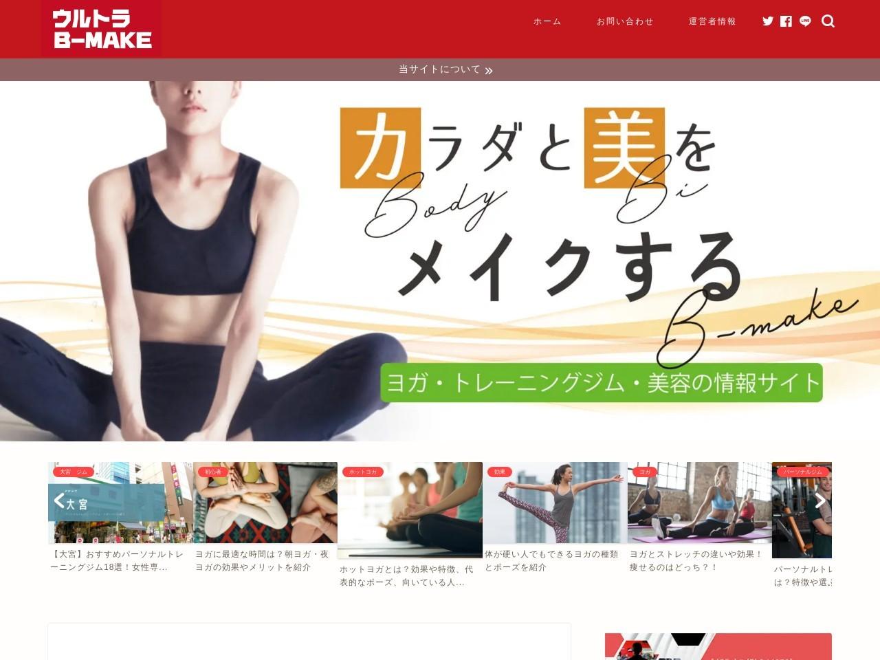 Screenshot of b-make.co.jp